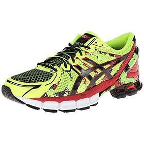 free shipping 6c015 dbe46 Asics Gel-Sendai 2 (Men s)