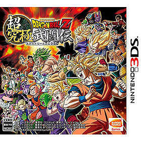 Dragon Ball Z: Extreme Butoden (3DS)